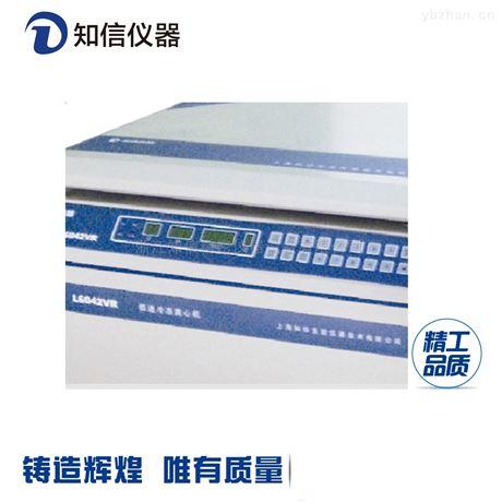 立式低速冷冻离心机