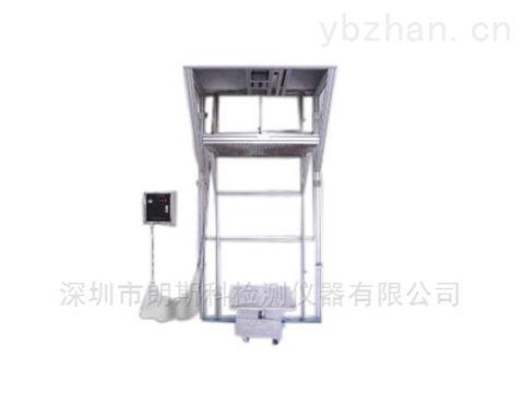 IPX1/2垂直滴水试验设备