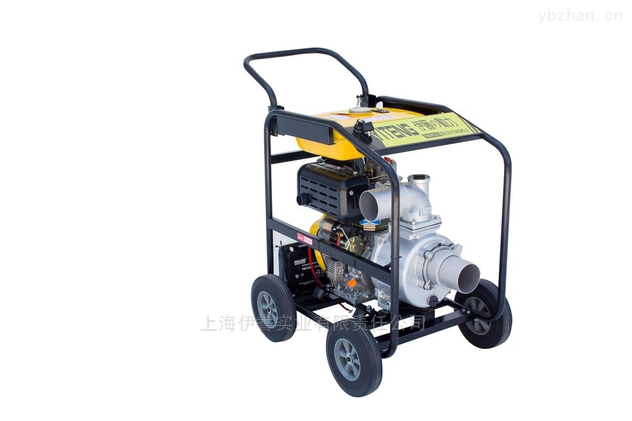 推车式水泵YT40DPE-2