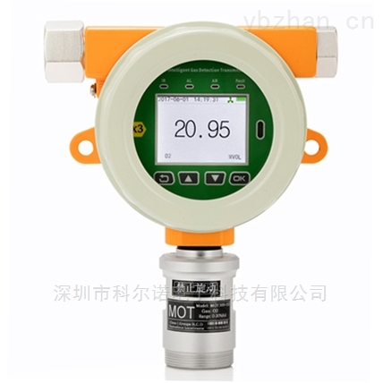 MOT500-O2-M-氧氣測定儀