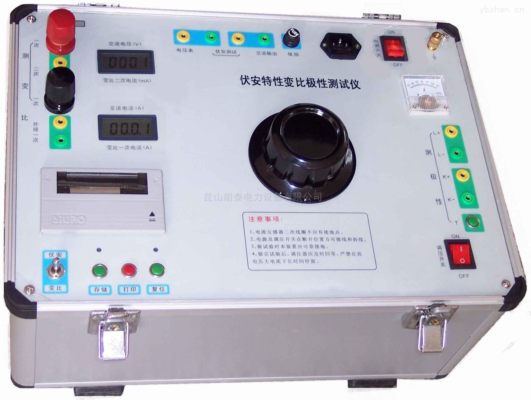 全自动电流互感器综合测试仪