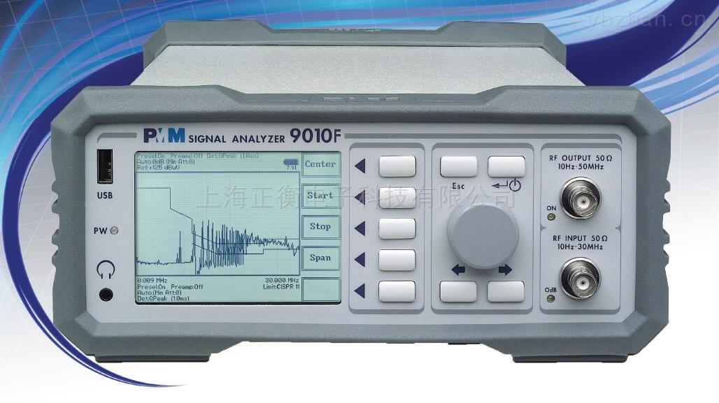 PMM 9010F全兼容测量接收机