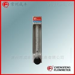 防腐型强测量微小流量的玻璃转子流量计