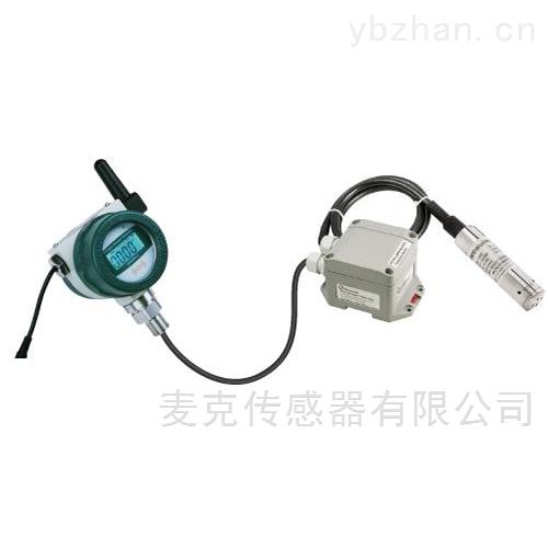无线液位变送器