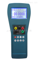 JC4535精密數字壓力計