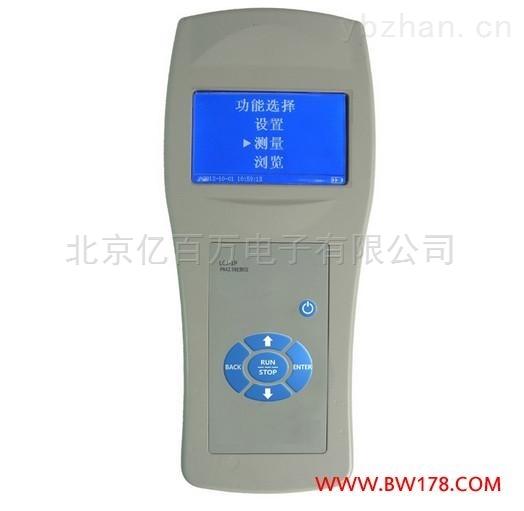 便攜式PM2.5檢測儀 便攜式粉塵檢測儀
