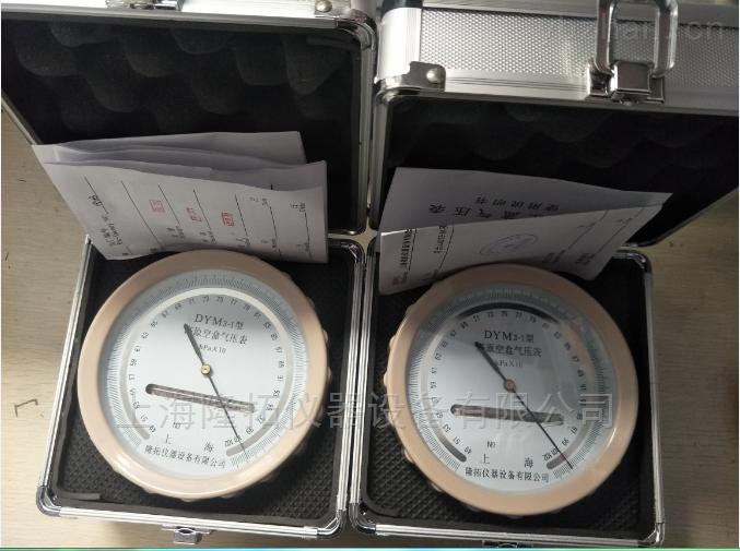 空盒气压表/膜盒式气压计