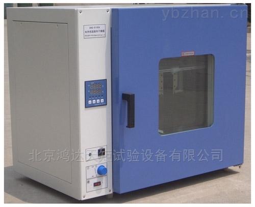 DHG-9145A-大型電熱恒溫鼓風干燥箱
