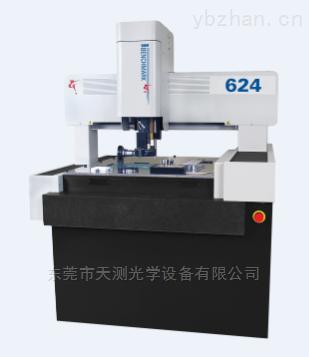 光学影像测量仪VIEW Benchmark 624