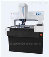 光學影像測量儀VIEW Benchmark 624