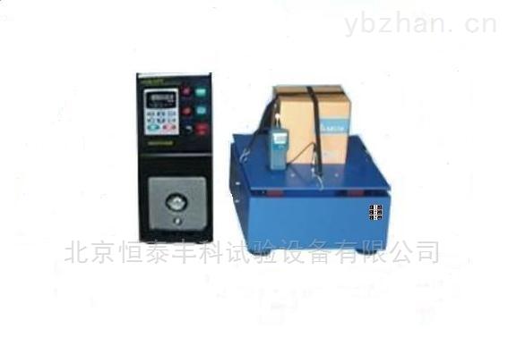 HT-W-3000Hz垂直振动试验机报价