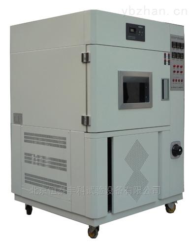 SN-500-氙弧燈耐氣候試驗箱價格