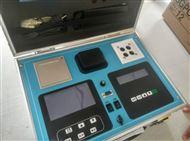 三合一便携式多参数水质检测仪COD氨氮总磷