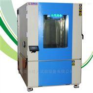 THD-1000PF实力厂家高低温交变湿热试验箱可编程式设备