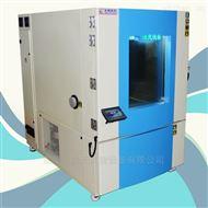 THB-1000PF恒温恒湿试验箱程序编辑温湿度环境试验设备