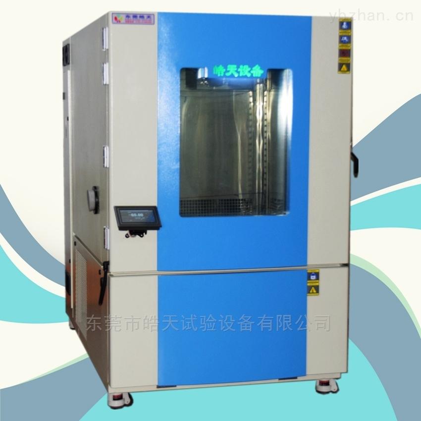 THE-012PF-高低温交变湿热循环加速老化检测机