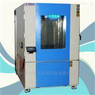 THB-1000PF写字楼高低温交变湿热试验箱实力厂家