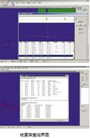 GammaSharpγ能谱分析软件