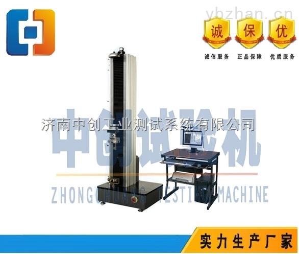 尼龙工程塑料弹性模量检测仪厂家现货供应