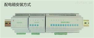 智能照明控制模块  WIFI电脑远程集中控制