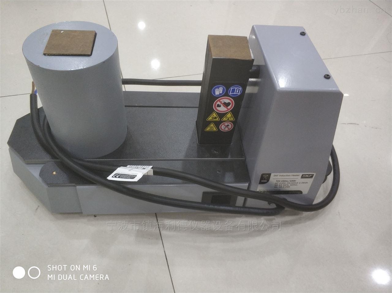 瑞典SKF轴承加热器TIH030M/230V 原装正品