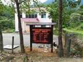 空气质量监测设备海南五指山负氧离子检测仪