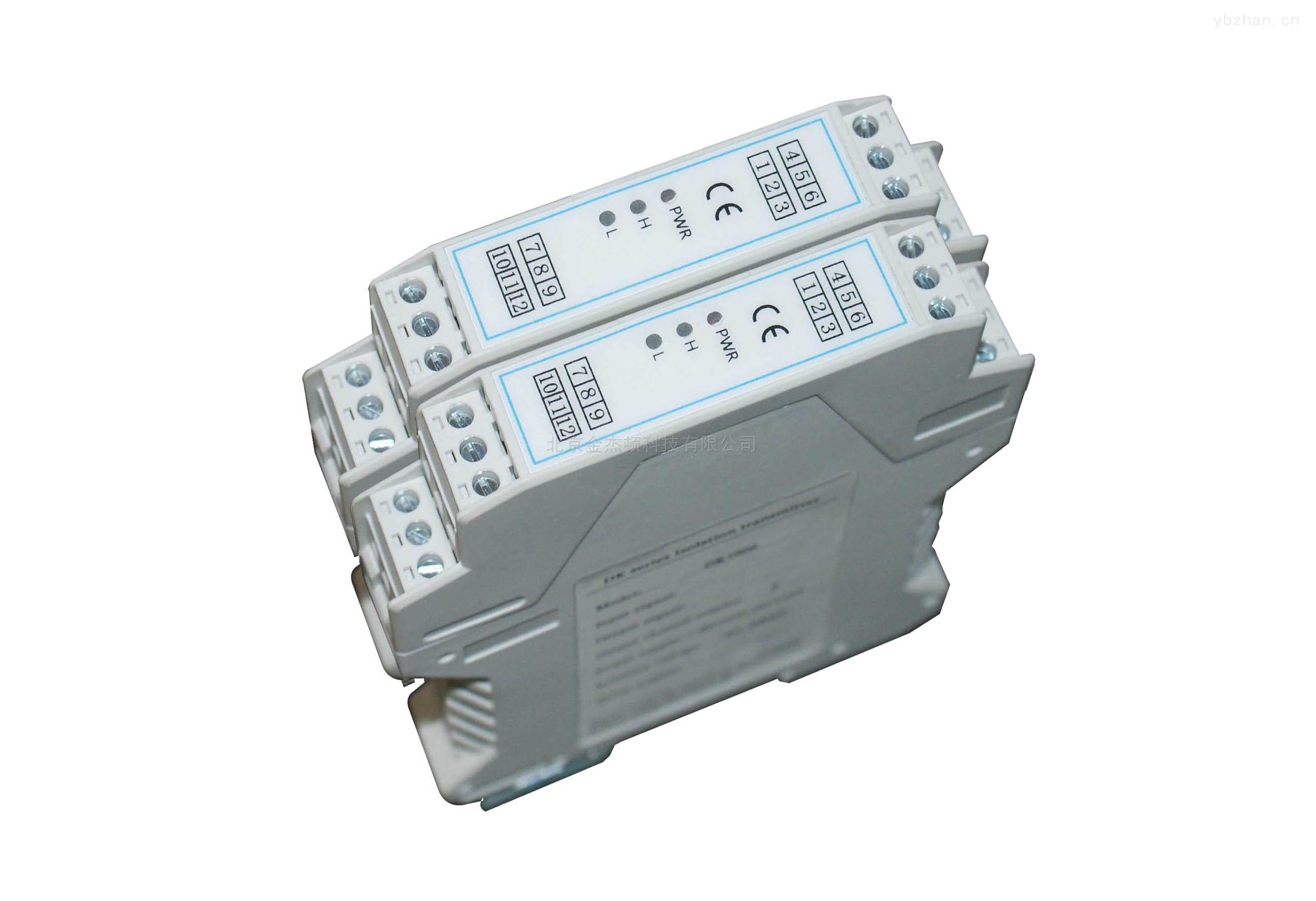 DK3082二進二出熱電偶mV輸入型隔離變送器