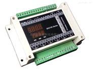 独立八路35mm导轨安装信号采集控制模块