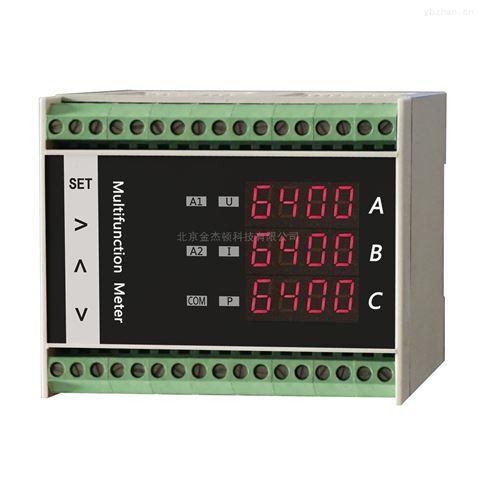 DK64DN多功能MODBUS RTU网络电力仪表功率表