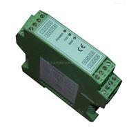 DK1300交流电压电流高带宽隔离变送器