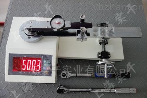 指针式扭力扳手测试仪0-5000N.m