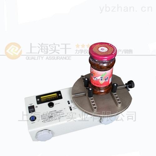 5N.m瓶盖扭矩仪,瓶盖力矩仪,瓶盖专用扭力仪