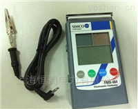 防雷用FMX-003静电位测试仪