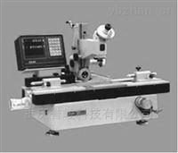 萬能工具顯微鏡帶光柵值0.0005m圓分度 1′