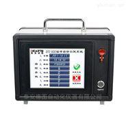 独立采集便携式温湿度场巡检设备