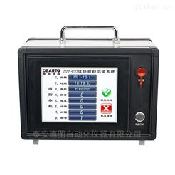 獨立采集便攜式溫濕度場巡檢設備