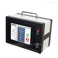 DTZ-300便携式温湿度巡检仪高清触控屏