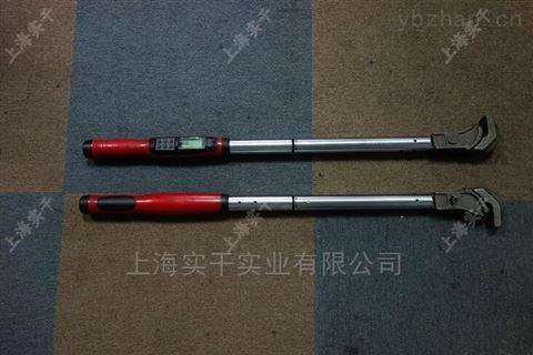五金工具钢筋管钳扭矩扳手0-500N.m的价格