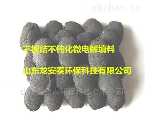 铁碳微电解可以处理高浓度废水