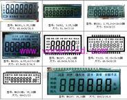 IC卡智能数显水表LCD液晶显示屏