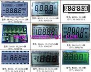 LCD段碼液晶屏開模承接小批量訂單