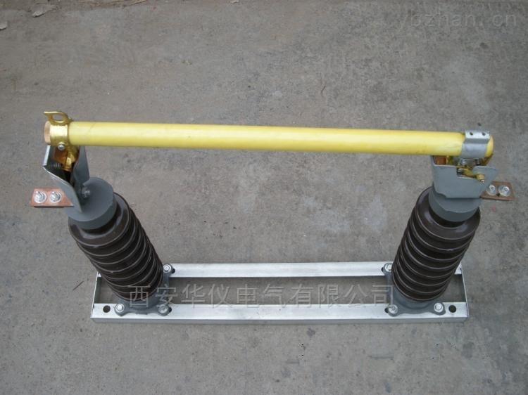 RW5-35KV-35KV户外高原型跌落式熔断器单价