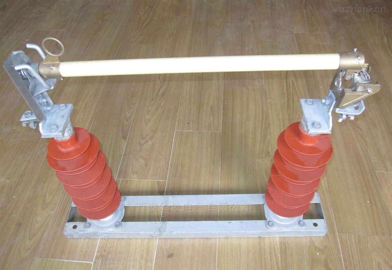 HRW5-35KV戶外硅橡膠型熔斷器價格