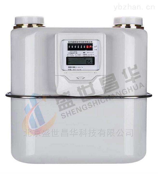 G25型工商業智能IC卡膜式燃氣表