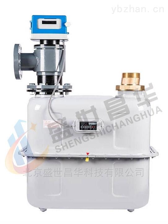 G100型工商业用智能IC卡膜式燃气表
