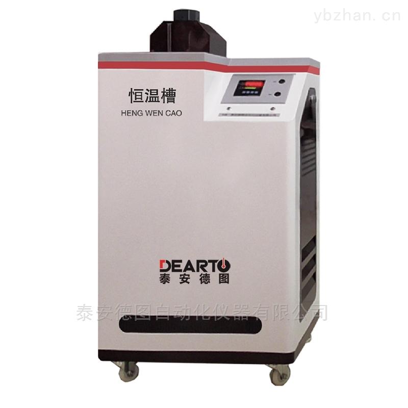 厂家直销DTS-60型液体低温槽
