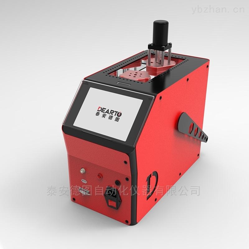 DTS-300B 便攜式智能恒溫油槽