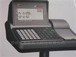 自动扫描储存电子秤