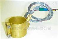 L型nippon-heater噴嘴加熱器