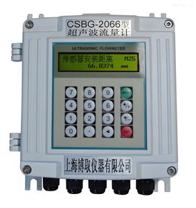 CSBG-2066管道外夹式超声波流量计厂家